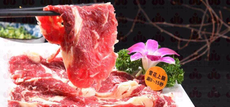 盛記潮汕鮮牛肉火鍋3