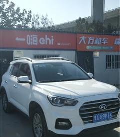[郑州游记图片] 探访中原,中华文明兴起的地方