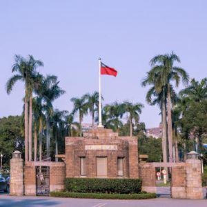 台湾大学旅游景点攻略图