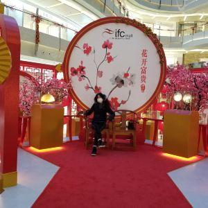 上海国金中心商场旅游景点攻略图