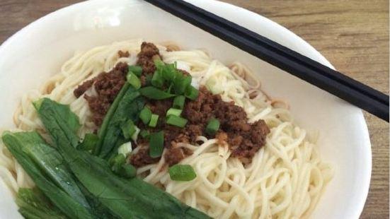 陳渝元重慶麵館