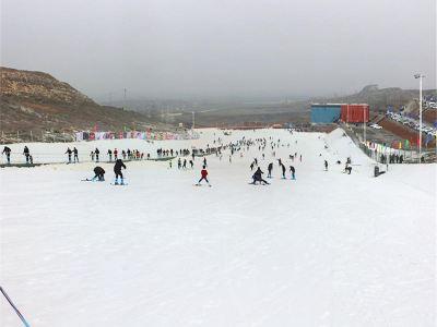Lvxinchun Ski Resort