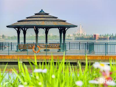 Xingyuan Park