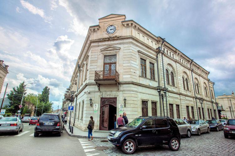 Kutaisi National Historical Museum