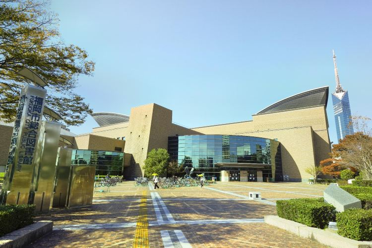 Fukuoka City Public Library