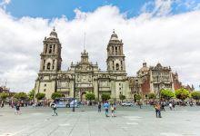 墨西哥历史三城4日游