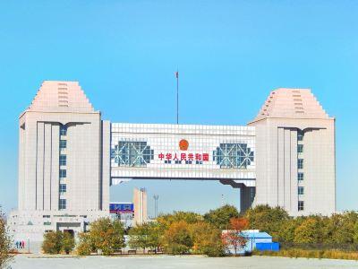 滿洲里國門景區