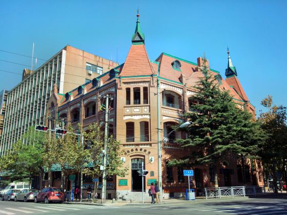 Qingdao Post and Telecommunication Museum