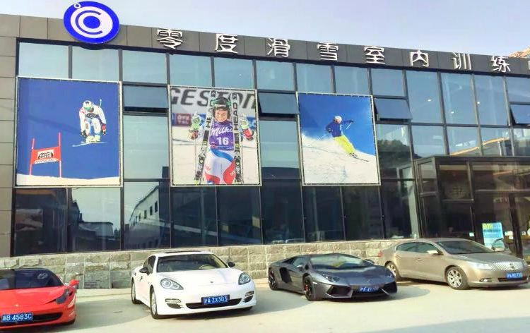 Zero Degree Skiing Indoor Training Center (Xin'ao)