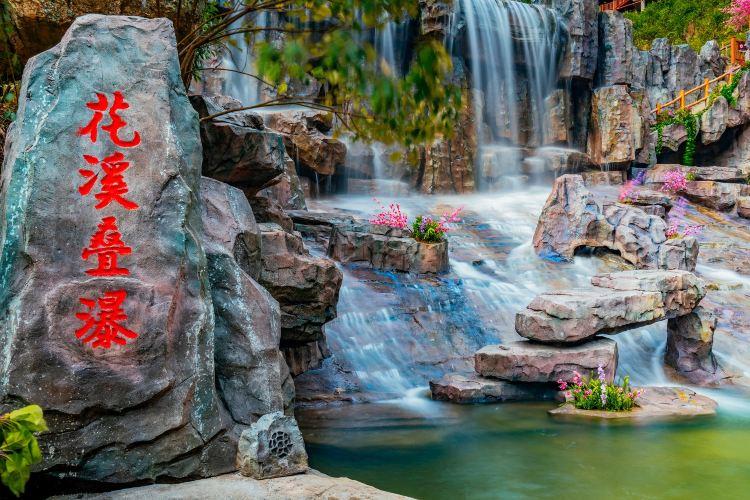 Yunmen Mountain Natural Scenic Area3