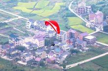 #元旦去哪玩# 永安滑翔伞基地刺激体验