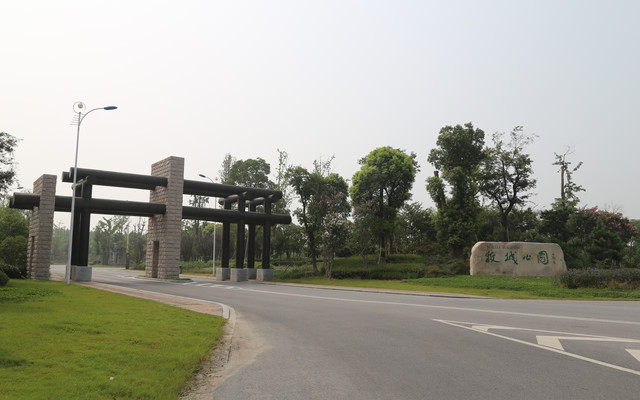 靖江牧城公园