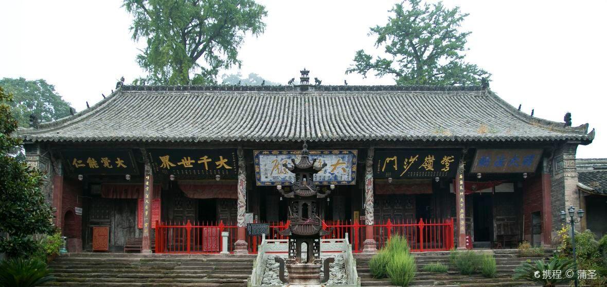 Jintang