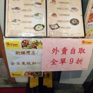 伤心酸辣粉(金百利广场店)旅游景点攻略图
