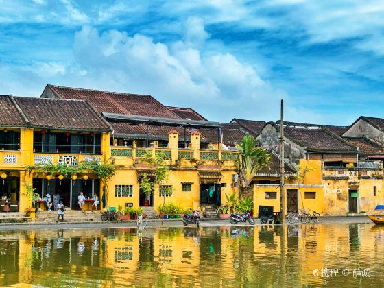 Hoi An Old Town