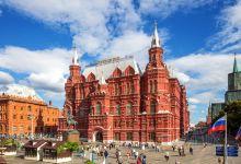 彼得宫城+瑟尔格耶普萨德+圣彼得堡等多地七日游