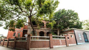 原日本领事馆