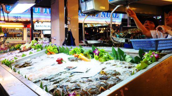 Nang Nual Pattaya Restaurant