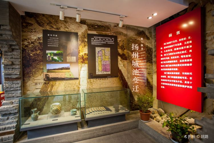 Yangzhou Song City West Gate Site Museum2