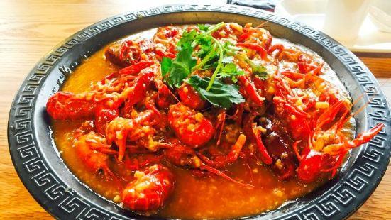 Xiao Pang Zi Gong Fu Lobster/ Xiao Pang Zi Grilled Crab ( Qingdao )