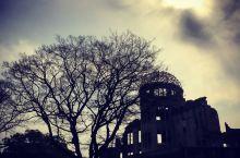 廣島原爆紀念公園