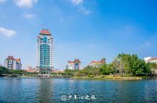 中国最美大学