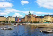 斯德哥尔摩景点1日游
