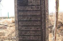 赫连勃勃墓地13