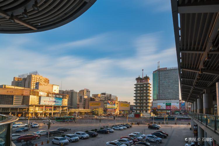 Erqi Plaza2