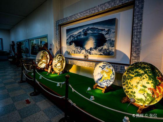 石峰陶瓷美術館