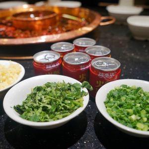 孔亮火锅(江北店)旅游景点攻略图