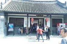 南阳内乡县衙博物馆