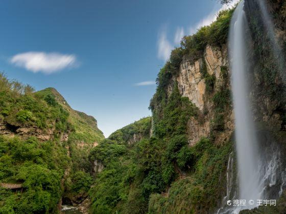 Malinghe Canyon