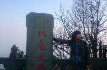 武当山2日游