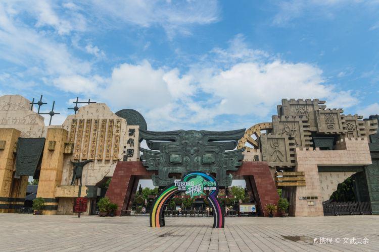 YanCheng ChunQiu Amusement Land1