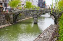 长崎眼镜桥