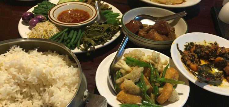 Feel Myanmar Food1