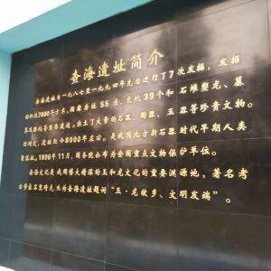 查海遗址博物馆旅游景点攻略图