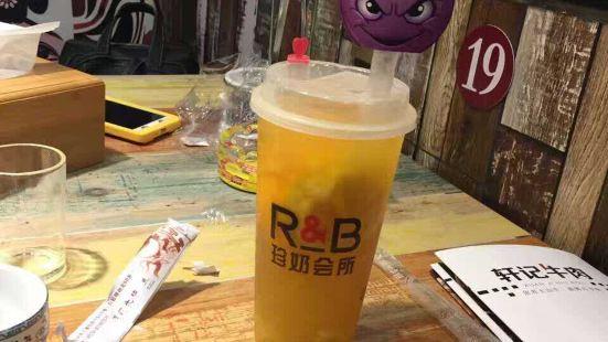 R&B珍奶會所(張渚小華聯店)