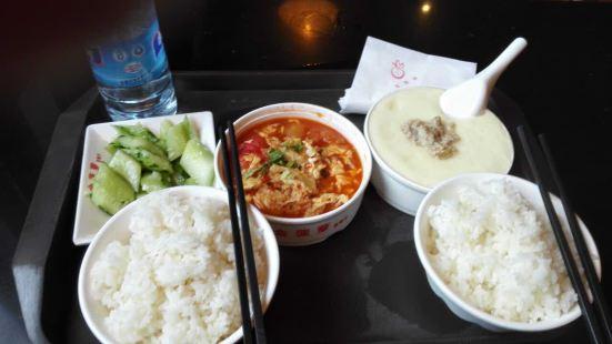 金鳳梨餐廳