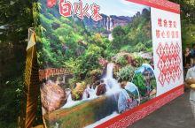 攀登4099层阶梯——广州增城白水寨亲子一日游