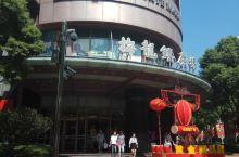 走走看看,曾经的上海工业区---小沙渡