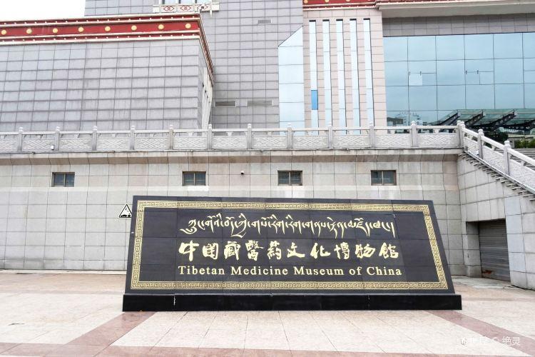 Qinghai Tibetan Culture Museum1