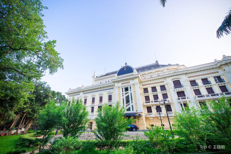 Vietnam National Museum of History3