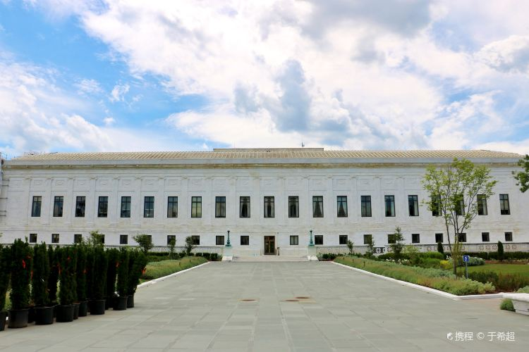 Supreme Court of the United States3