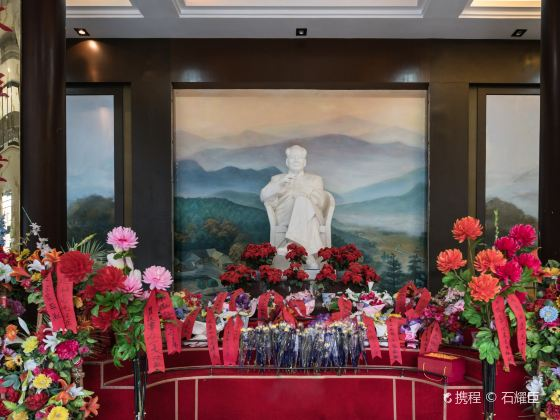 Shaoshan Mao Zedong Memorial Park (Northeast Gate)
