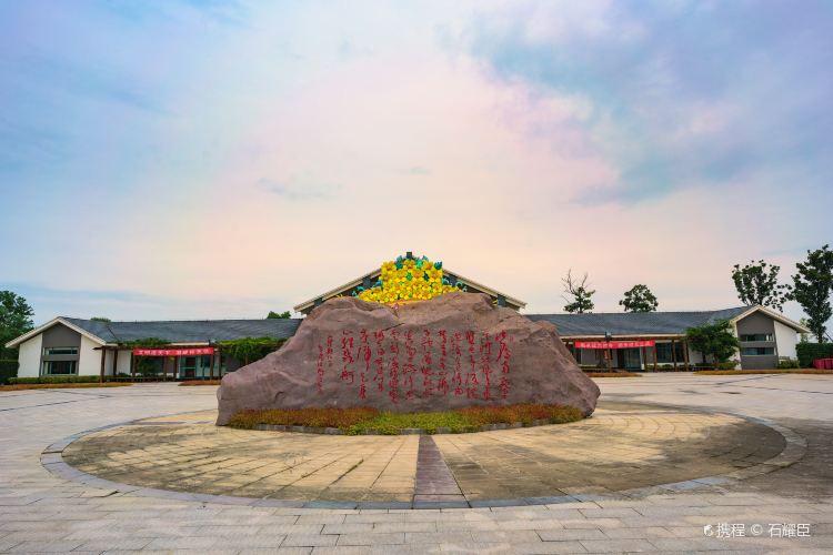 Wujindang Scenic Area2
