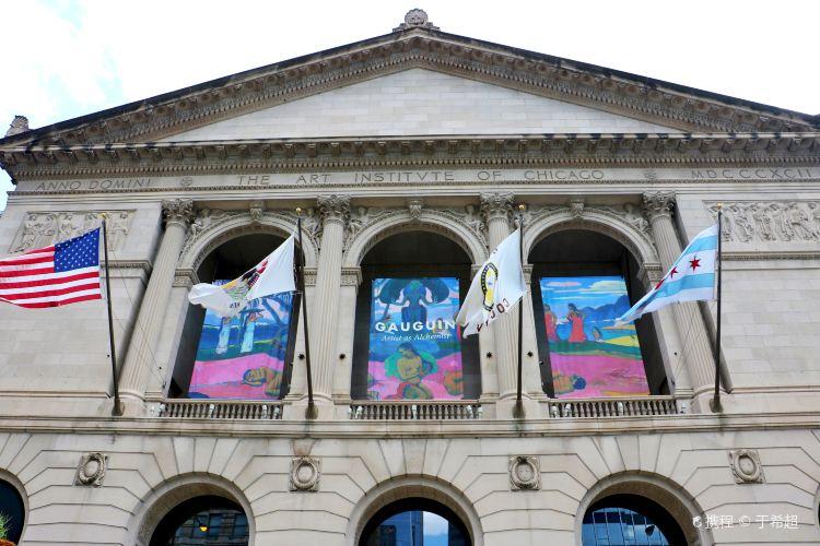 시카고 미술관1