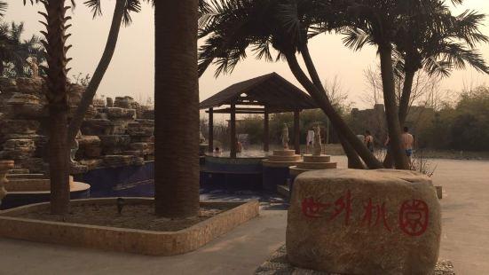 錦泰溫泉度假酒店生態餐廳