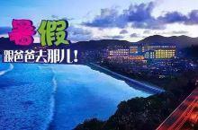 【溜娃必备】江浙沪最博孩子欢心的酒店TOP10